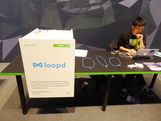 Allen Houng, SOFTWARE LEAD from Loopd
